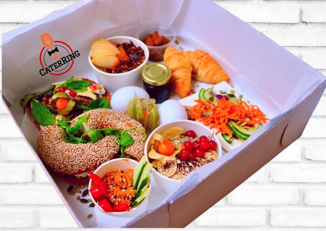 Frühstücks Box